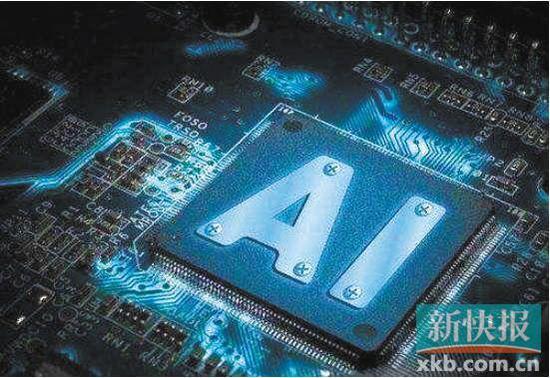 家电巨头纷纷布局芯片领域,使产品更具差异性和竞争...