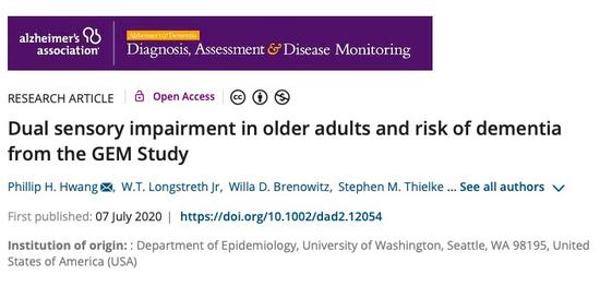 最新研究表明,多重感觉障碍更易加剧阿尔兹海默症患病风险