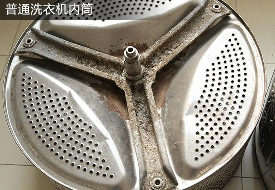 长期不清洁的滚筒洗衣机内筒