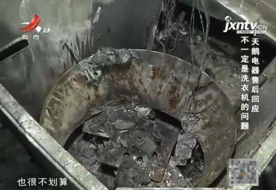 小天鹅洗衣机自燃烧成空壳 江西女子多方讨说法