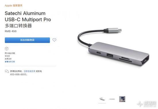 比较尴尬的是,Satechi USB-C给的线还不太长,不能平放在桌面上。