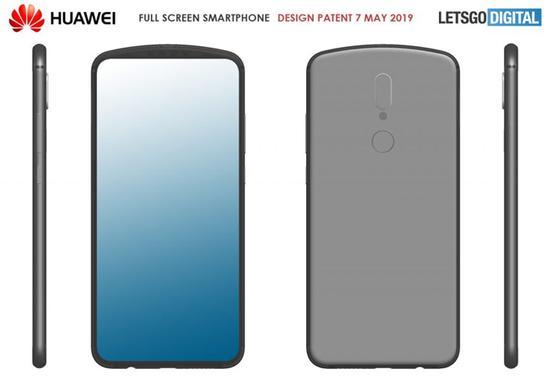 华为一款全面屏专利曝光 采用了额头采用圆顶设计 2019年有望推出