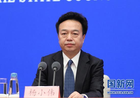 国家互联网信息办公室副主任杨小伟