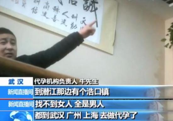 (图源:央视新闻)