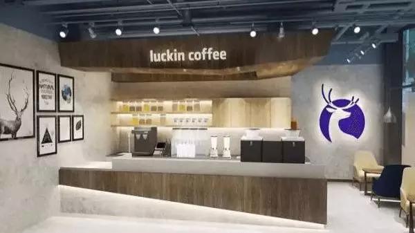 瑞幸咖啡上市进入冲刺期 烧钱长跑还在路上