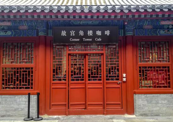 故宫角楼咖啡馆成为新的打卡胜地。