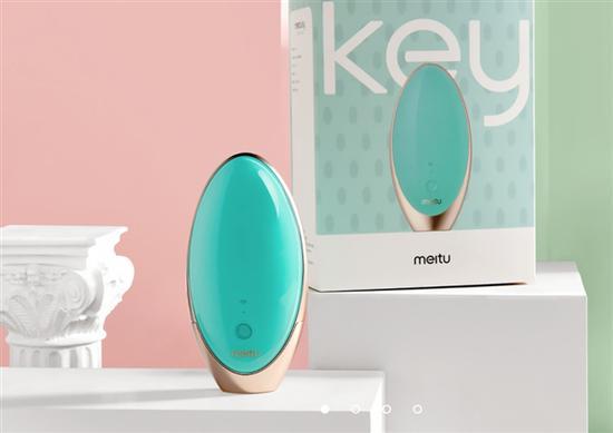 美图发布meitukey皮肤检测仪 进军护肤界了吗?