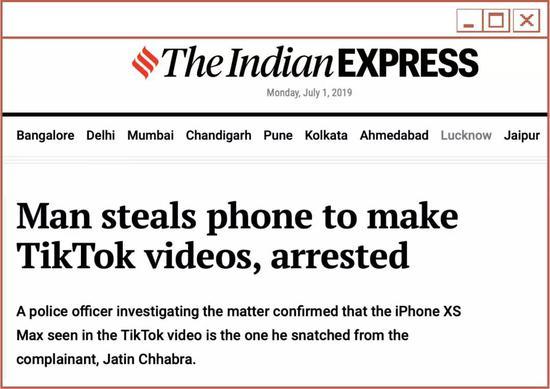 △ 《一男子为拍抖音视频偷手机,被捕》