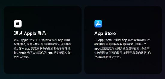 苹果强制iPhone用户只能从AppStore下载应用