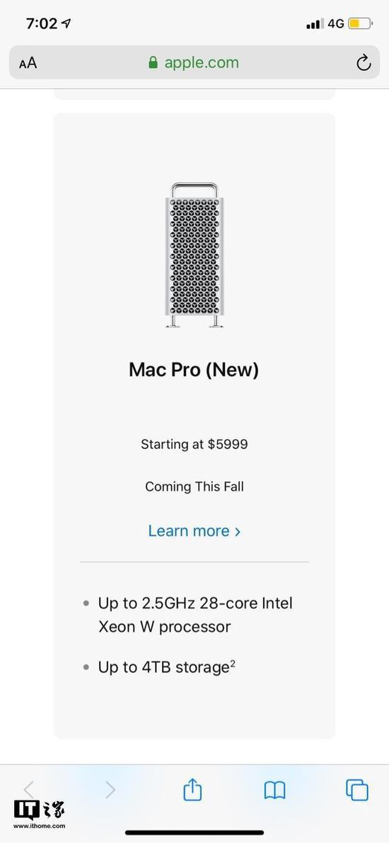 苹果新款Mac Pro售价公布,搭载最高28核英特尔至强处理器