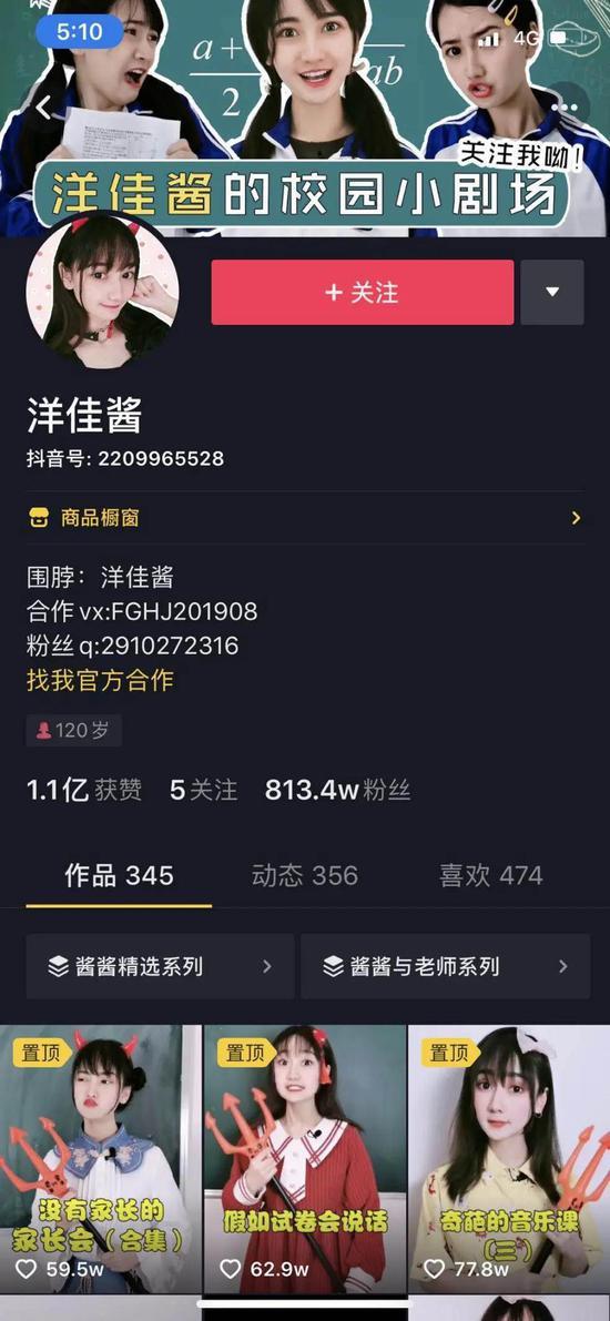 中国MCN出海记:几千块就能签一个粉丝百万的网红? 泛文娱