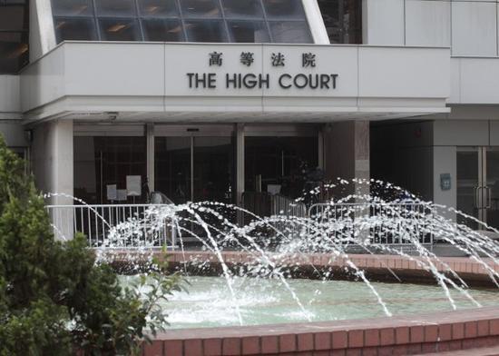 香港高档法院(来历:香港东网)