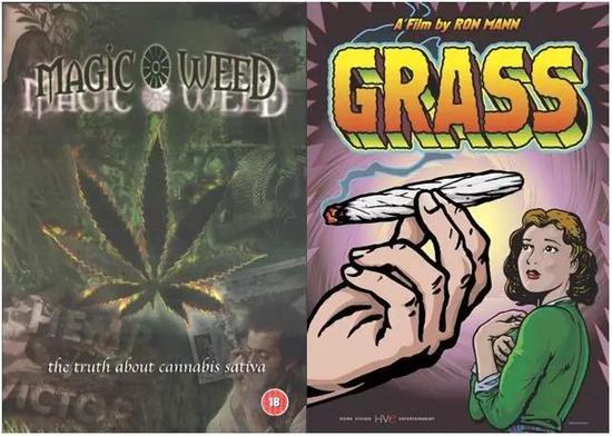 《神奇草——大麻簡史》電影海報