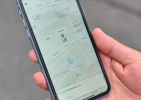 手机App预约叫车