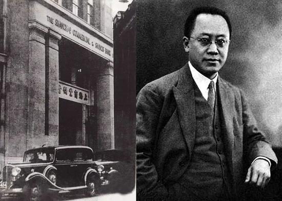 上海商业蓄积银走走长陈光甫,图源:网络