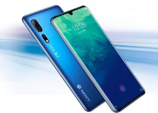 中兴Axon 10 Pro 5G版