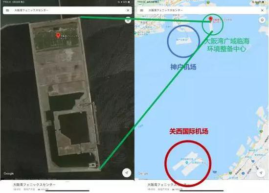 关西地区的大型垃圾最终填埋场――大阪湾广域临海环境整备中心(图片来源:作者自制)?