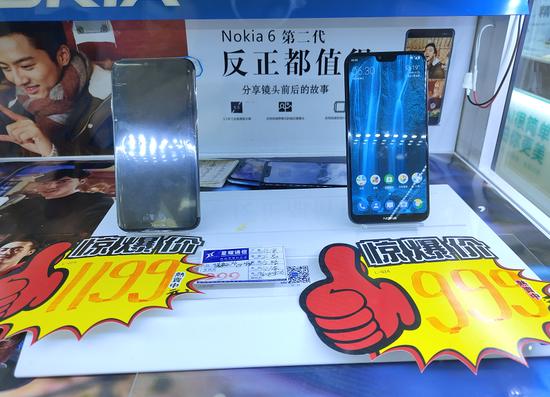 图:手机城内在售机型展示,来源:21Tech