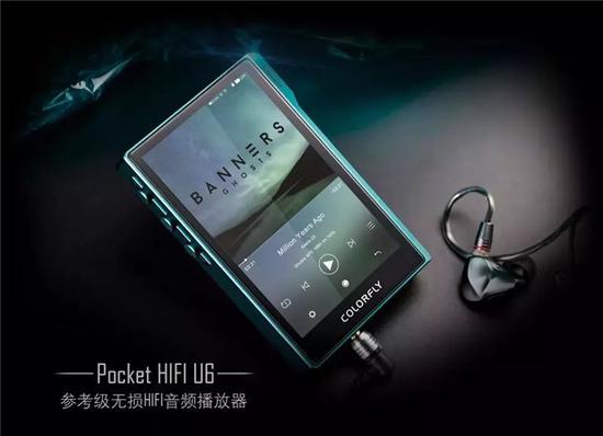 七彩虹�l布U6�⒖技�HiFi播放器:�p面玻璃/Type-C