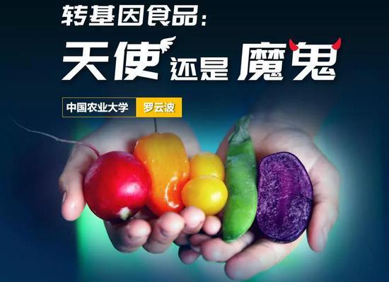 作者 | 罗云波 (中国农业大学食品科学与营养工程学院教授、院长)