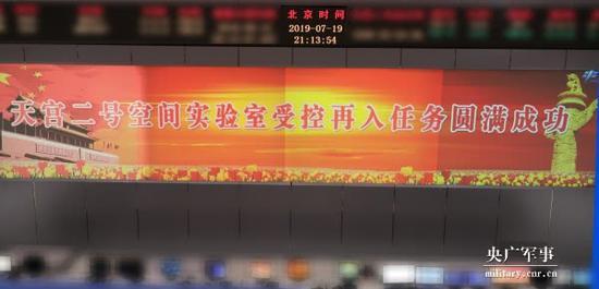 文内图片均来自央广军事