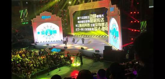 新东方2020年初举办的年会现场,图源网络