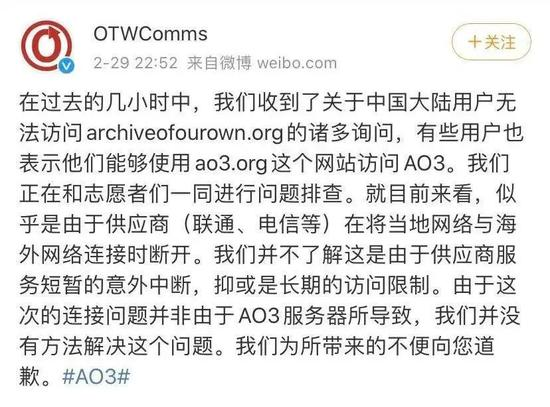 AO3是OTW(Organizations for Transformative Works,再创作组织)组织旗下网站。