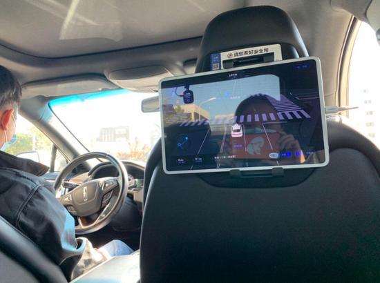 百度自动驾驶出租车来北京了!运营首日很火 记者:合格 但远非优秀8