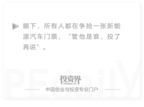 没想到贾跃亭的FF要敲钟上市:估值220亿