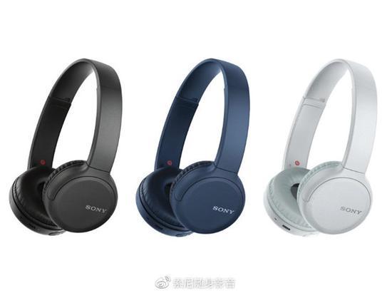 索尼发布两款无线耳机,均搭载蓝牙5.0技术