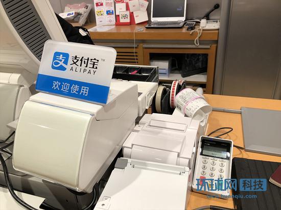微信支付宝成日本主流商店结算方式 商家:我扫你