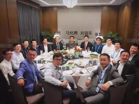 2017年乌镇峰会期间著名的一场饭局,团结了中国互联网的大半壁江山,没有马云