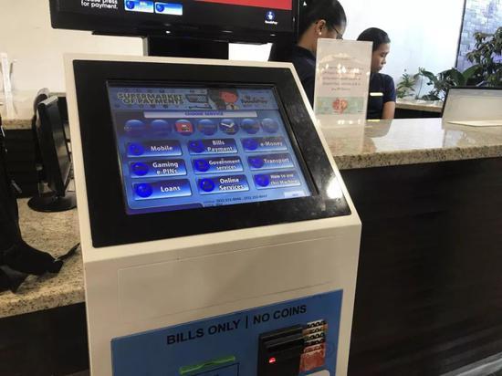 商场里的这个机器可以用现金给GCash账户充值
