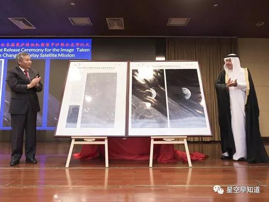 中国和沙特两国高层出席沙特相机回传图像的发布仪式 来源:央视网