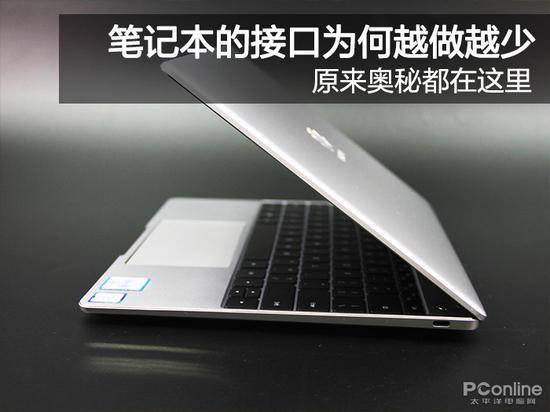 在笔记本产品中高性能和高便携性本身是两个对立的设计理念