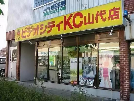 △龟山早期经营的几家叫做KC的连锁音像店