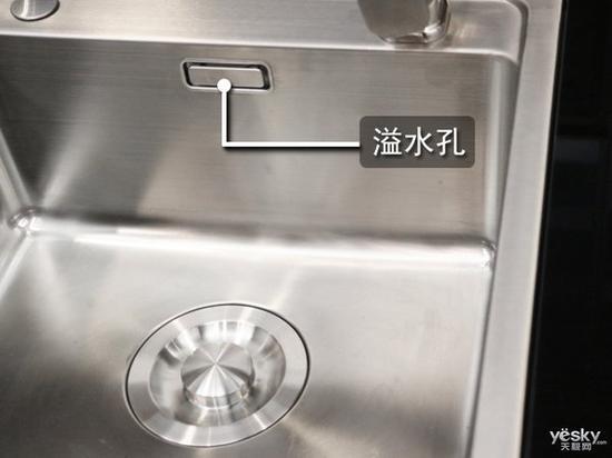 """方太水槽洗碗机JBSD2T-Q8,水槽""""溢水孔""""布局合理"""