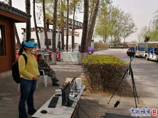 游客带上VR眼镜进行沉浸式体验。雄安移动供图