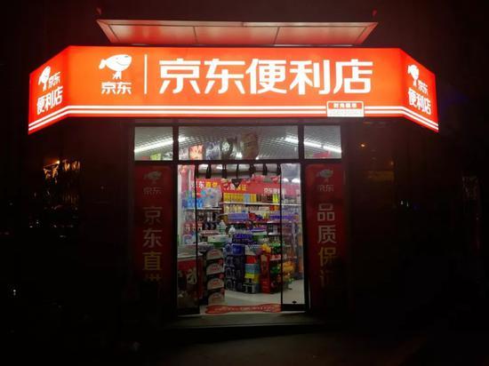 王笑松曾表示,京东便利店是秉承京东无界零售理念打造的创新型智慧门店