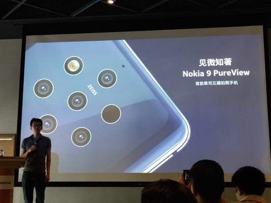 諾基亞9 PureView發布 8mm機身+后置五攝