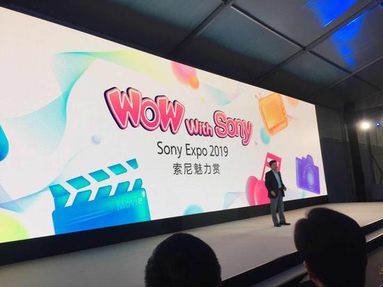 索尼不会放弃手机业务 盈利部门会加强技术和人员交流