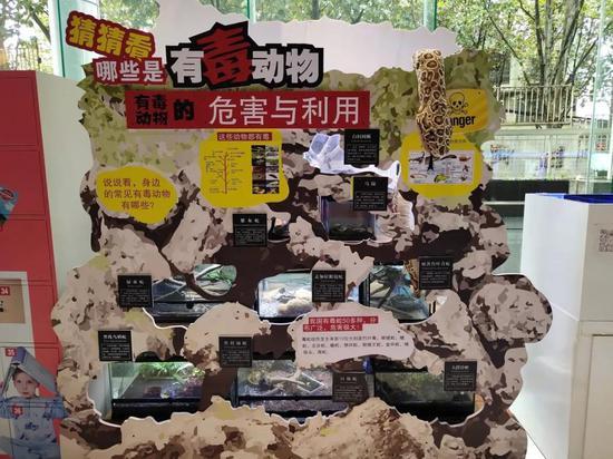 昆明动物博物馆活体动物展区(刘硕摄)