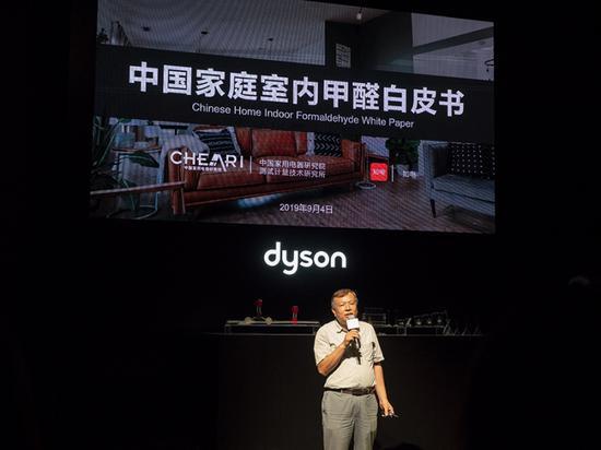 戴森推出全新Dyson Pure Cryptomic空气净化电扇系列↑产品