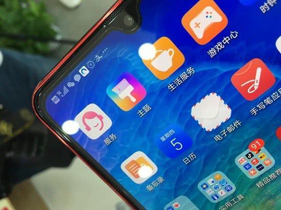 中国移动投资240亿元5G建网 已建成超2万个5G基站