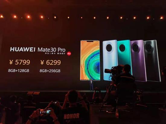 华为Mate30 Pro全新环幕屏真的不会误触吗?