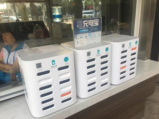 韩媒:三星Galaxy Fold可折叠手机将9月6日正式开卖