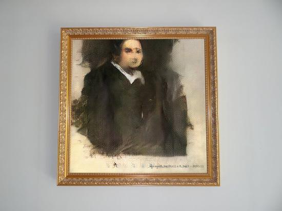 ▲ Edmond Belamy 的肖像