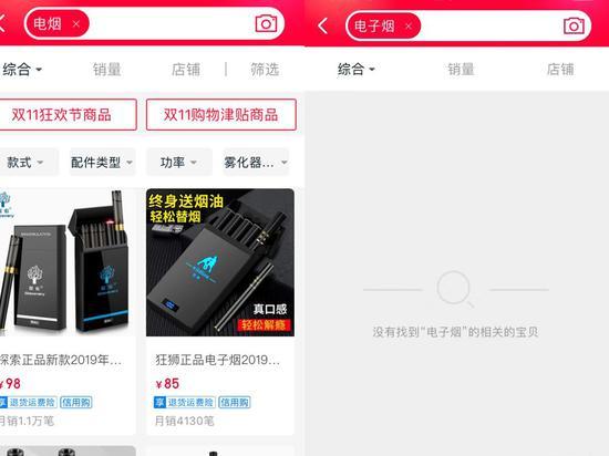 ▲天猫不同关键词检索界面来源:天猫App