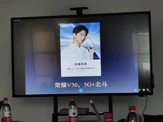 荣耀V吉林新功能疑似曝光:重