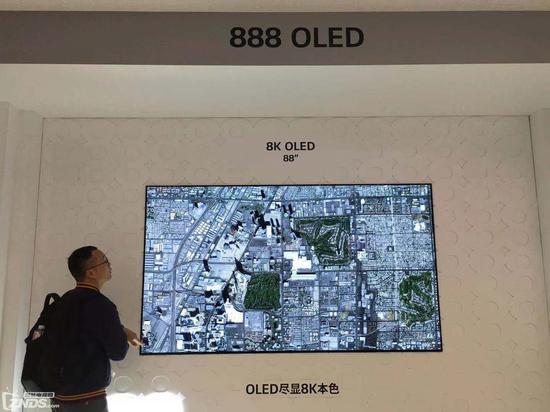 相传华为与LGD合作推出OLED电视,搭载5G通信功能